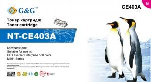 NT-CE403A G&G Тонер-картридж пурпурный для HP LaserJet Enterprise 500 color M551 (6000стр)