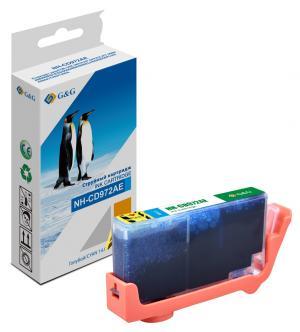 NH-CD972AE G&G струйный голубой картридж 920XL для НР Officejet Pro 6000/6500/6500A/7000/7500A