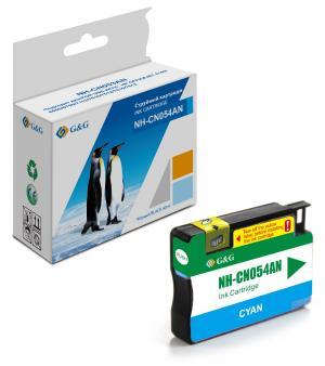NH-CN054AN G&G струйный голубой картридж 933XL для HP OJ Pro 6100/6600/6700/7110/7510/7610/7612 14ml