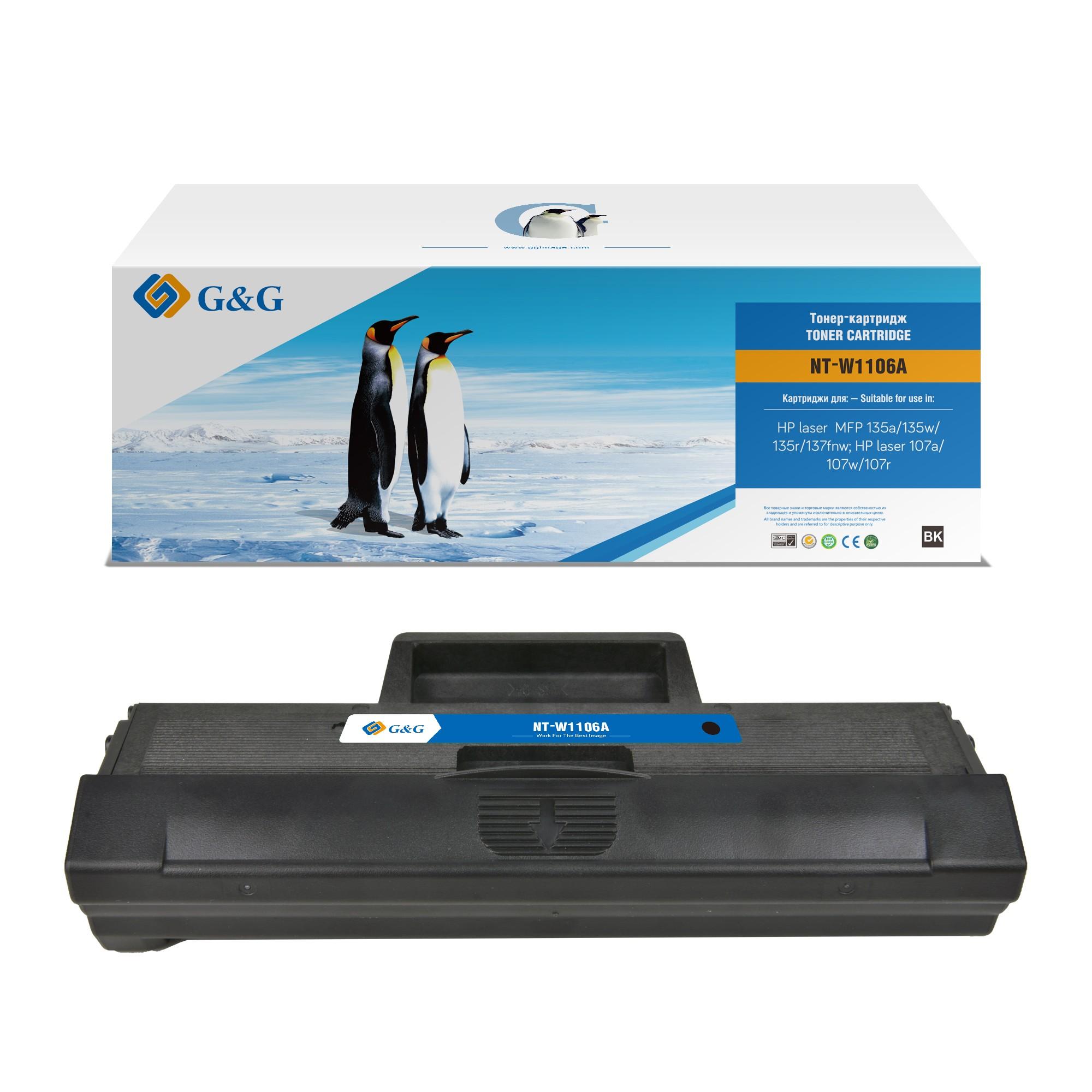 NT-W1106A G&G Тонер-картридж для HP Laser 107a/107w/107r/135a/135w/135r/137fnw (1000 стр)