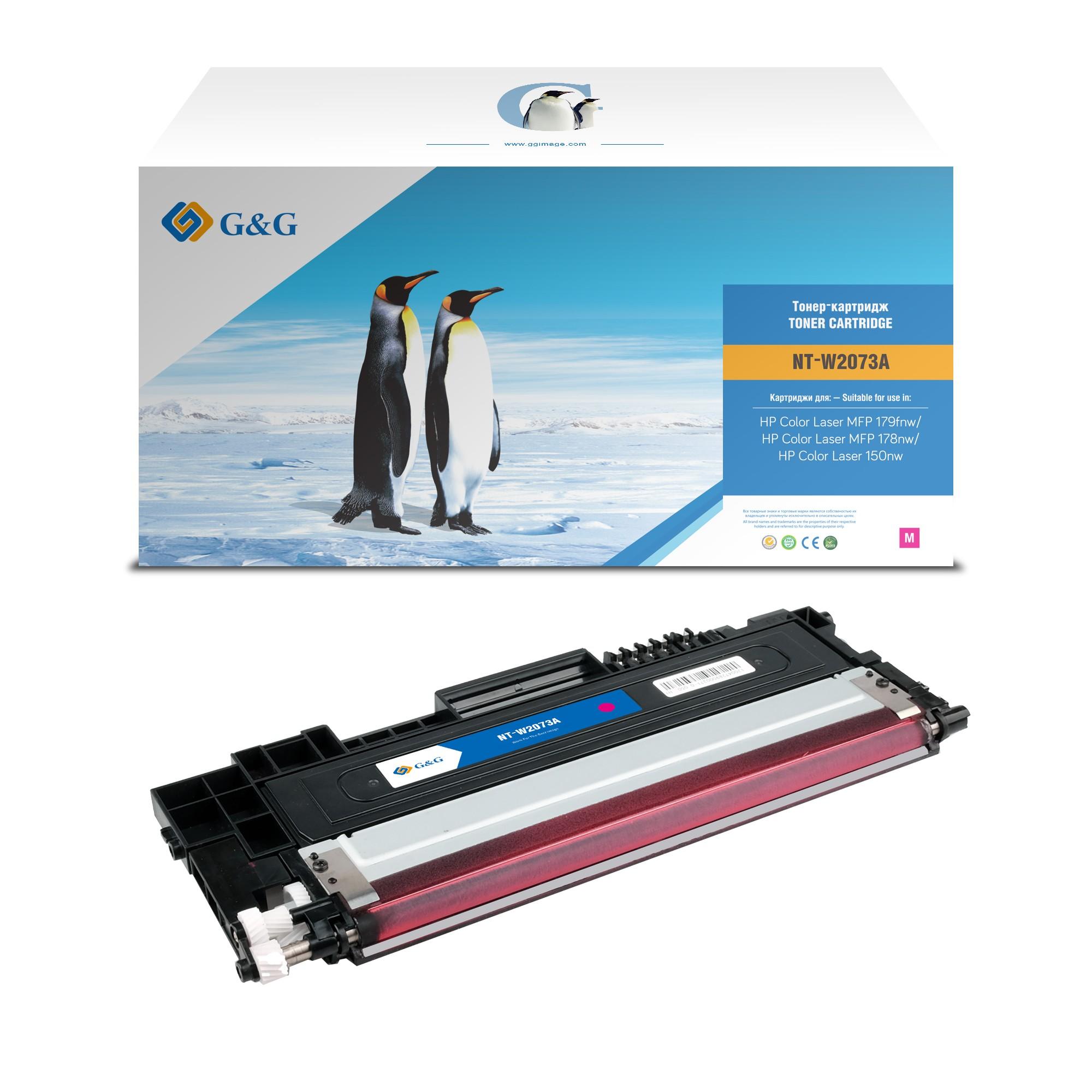 NT-W2073A Тонер-картридж пурпурный для HP Color Laser 179fnw/178nw/150nw  (700 стр)